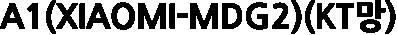 A1(XIAOMI-MDG2)(KT망)