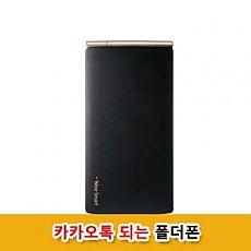 LG 와인스마트(LG-T480S)(쓰던번호사용)
