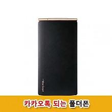LG 와인스마트(LG-T480S)