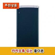 LG 스마트폴더_2017년형(LGM-X100S)