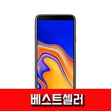 삼성 갤럭시J4+_2018