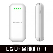 LG U+ 올데이 에그 NP40U