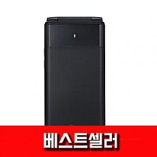 LG폴더폰(3G)