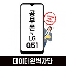 공신폰6 by LGQ51(원조공신폰)